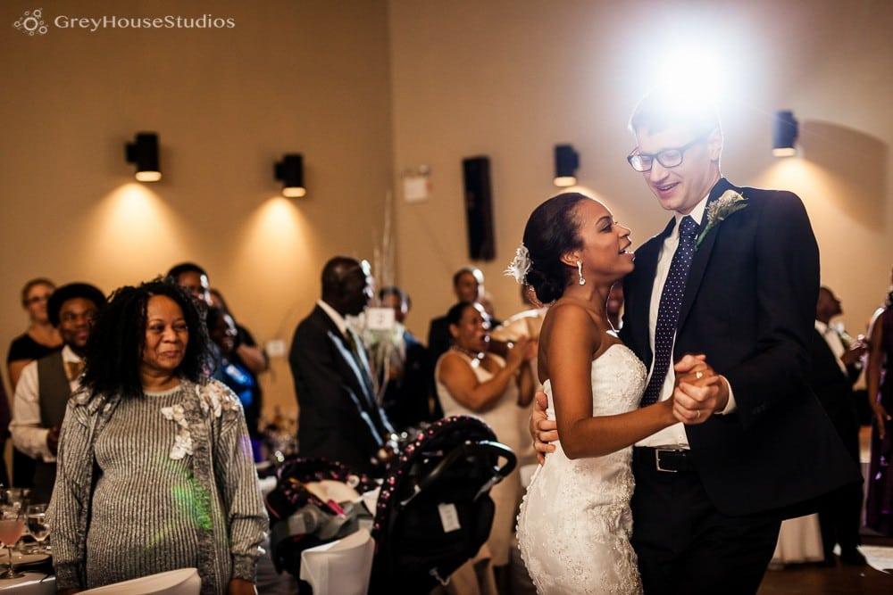 ukrainian east village nyc wedding reception first dance photos